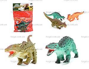 Игровой набор динозавров, 3 штуки, 3418