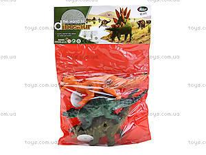 Игровой набор динозавров, 3 штуки, 3418, отзывы
