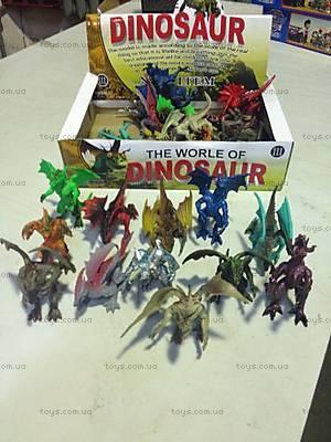 Набор динозавров детский, 239-3