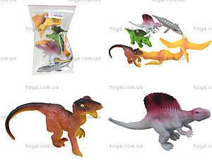 Набор динозавров «Тянучки», A130DB