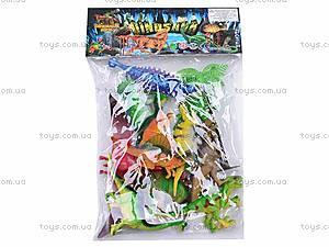 Набор фигурок динозавров, BF6986, игрушки