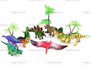 Набор фигурок динозавров, BF6986