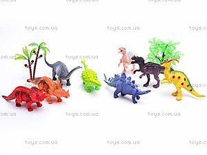 Набор фигурок «Динозавры», K182S