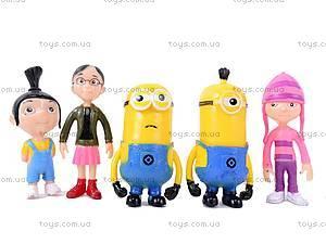 Набор фигурок «Гадкий Я», 31002, детские игрушки