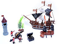 Набор фигурок «Пираты», 0801-02, отзывы