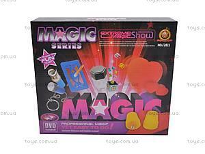 Набор фокусника, с диском, F2023222120, детские игрушки