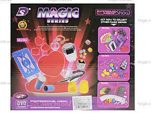 Набор маленького фокусника «Magic», F2022, купить