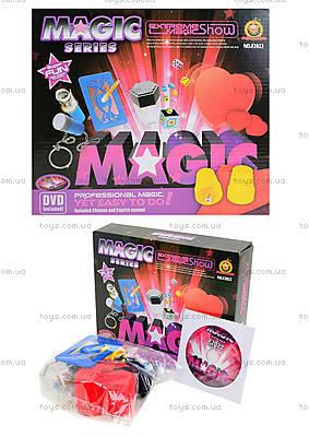 Набор маленького фокусника «Magic», F2022