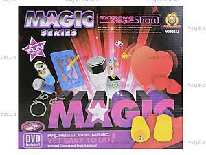 Набор маленького фокусника «Magic», F2022, отзывы