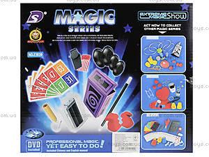 Набор фокусника, с диском, F2023222120, іграшки
