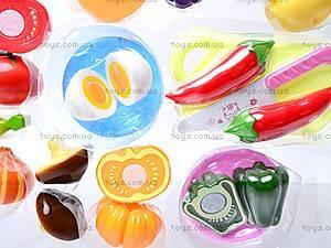 Набор фруктов и овощей «Нарезка», FB02-2, купить