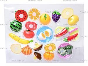 Набор фруктов и овощей «Нарезка», FB02-2, фото