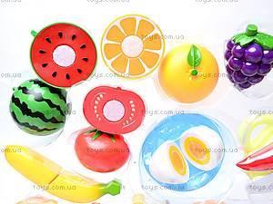 Набор фруктов и овощей «Нарезка», FB02-2, игрушки