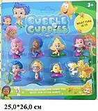 Набор фигурок «Bubble Guppies», 61900, отзывы