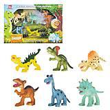 """Набор фигурок """"Динозавры"""" 6 разных, D0101, фото"""