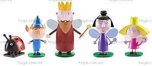 Набор фигурок «Маленькое королевство Бена и Холли», 30973, купить