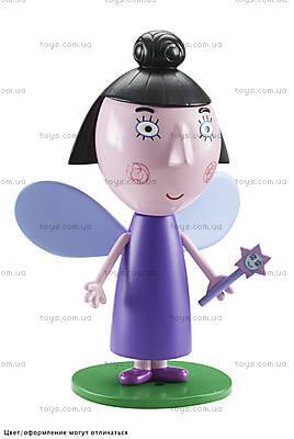 Набор фигурок «Маленькое королевство Бена и Холли», 30973, детские игрушки