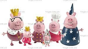 Набор фигурок «Королевская семья» серии «Принцесса», 28875, купить