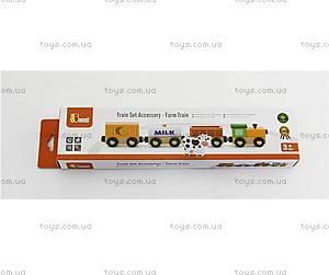 Набор фигурок «Поезд-ферма» для ж/д от Viga Toys, 50821, купить