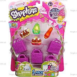 Набор фигурок Shopkins S2 «Великолепная пятерка», 56012