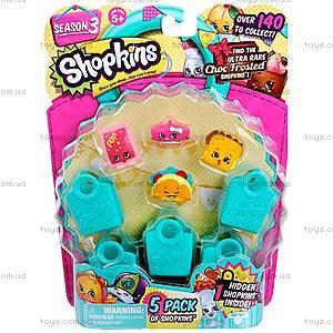 Набор фигурок Shopkins S3 «Великолепная пятерка», 56030