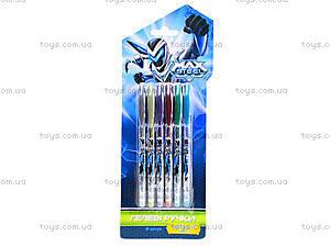 Набор гелевых ручек Max Steel, MX14-065K, цена