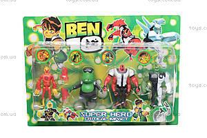 Набор героев «Бен 10», 6674, цена