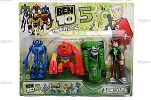 Набор героев «Бен 10», 9 комплектов, 6511, игрушки