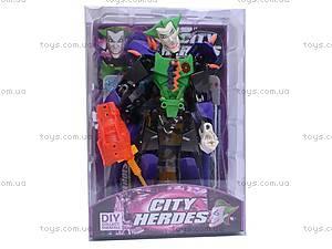 Набор героев для детей, 2012-34, детские игрушки