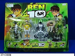 Набор героев из м/ф «Бен 10», RY5594