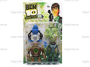 Набор героев из м/ф «Бен 10», 4 штуки, 89212, отзывы