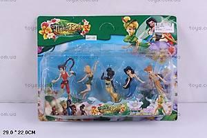 Набор героев Tinker Bell, 4005