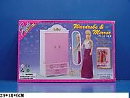Набор Gloria «Гардероб и зеркало», 2313, toys