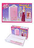 Набор Gloria «Гардероб и зеркало», 2313, магазин игрушек