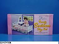 Набор Gloria «Мебель для спальни», 9314, детский