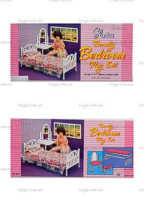 Набор Gloria «Мебель для спальни», 9314