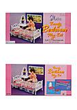 Набор Gloria «Мебель для спальни», 9314, toys.com.ua