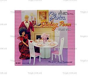Набор Gloria «Мебель для столовой», 94011