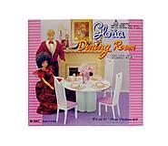 Набор Gloria «Мебель для столовой», 94011, цена