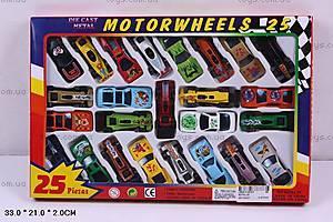 Набор гоночных машинок, H36008 (92753-25WS), купить