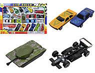 Набор гоночных машинок, H36008 (92753-25WS)