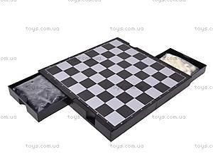 Набор игр 3в1 (нарды, шахматы, шашки), 2249