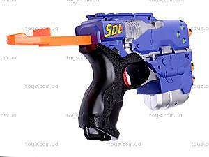 Набор игрового оружия Blaster, Q28004A, цена