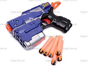 Набор игрового оружия Blaster, Q28004A, магазин игрушек
