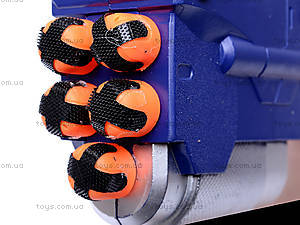 Набор игрового оружия Blaster, Q28004A, toys.com.ua