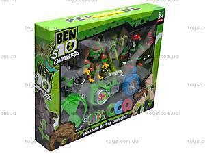 Набор игровой «Ben 10», SB264-14A, фото