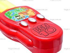 Набор игровой «Бен Тен», 20243, купить