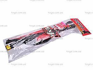 Набор игровой для мальчиков «Ninja», RZ1225, купить