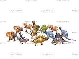 Набор игровых динозавров, 222N