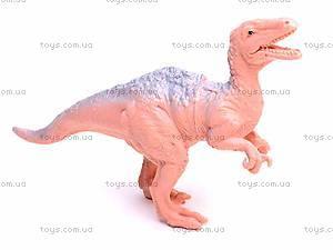 Набор игровых фигурок «Динозавры», K141, купить